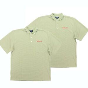 "Lot (2) McAfee Men XL 50"" Polo Shirts Tan Green Color Polyester Rayon Computer"