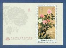 China Stamp 2009-7M World Stamp Exhibition Peony Flower Silk Souvenir sheet MNH