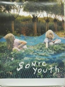 Sonic Youth 2002 Murray Street promotional poster Flawless New Old Stock