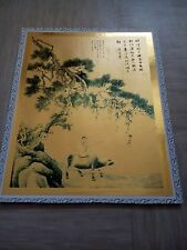 Antique Chinese Prints