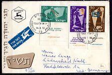 Israel - 1956 Jewish holidays - Mi. 135-37 FDC