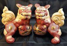 Vintage Japanese Shi Shi Lion Dog Komainu Japan Foo Dog Statues 7.5 inch