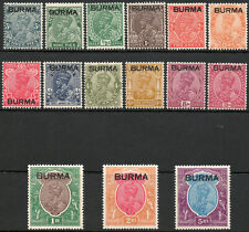 Burma 1937 KGVI set of mint stamps value to 5Rs  Lightly Hinged