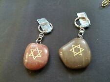 Two Star of David Smooth rubbing Stones brown on Key Chains from Israel