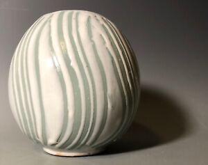 """Vintage Eames Era Mid-Century Modern Glidden Lost Wax Glaze Vase 7"""""""