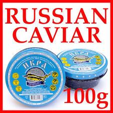 BLACK RUSSIAN CAVIAR MALOSSOL 100 G (3.5 OZ) - FREE SHIPPING