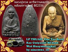 Rare!Phra LP THUAD Pim Tao Reed Wat Chang Hai + Cer Card Old Thai Amulet Buddha