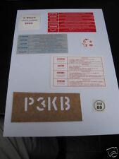 AUTOCOLLANTS(6) COMPARTIMENT MOTEUR PEUGEOT 205 GTI 1.9