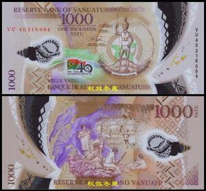 Vanuatu 1000 Vatu (2020), Commemorative, Polymer, UNC