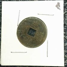 中国古代铜币,光绪通宝 1875-1908 Ancient Chinese Copper Coins, Guangxuotongbao