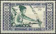 Timbre Laos PA2 * lot 23360