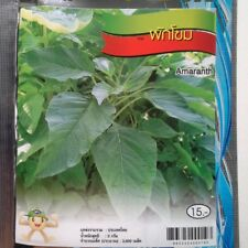 03800 Seeds Leaf Amaranth Thai Vegetable Plant