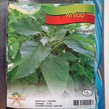 3800 Seeds Leaf Amaranth Thai Vegetable Plant