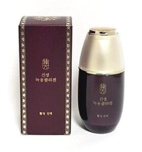 Sooryehan Deer Antlers Ginseng extract Collagen essence 50ml anti aging moisture