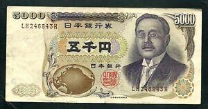 Japan (P101c) 5,000 Yen 2001  aVF