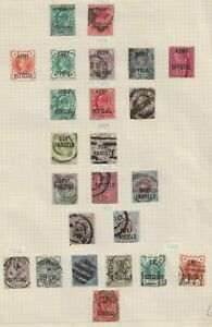 GB QV-KEVII good collection early OFFICIAL overprinted stamps, huge CV GBP1410++