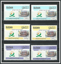 Sudan - 2004 - Scarce - ( Two different sizes ( Rural Women's Innovation )