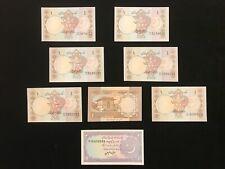 Pakistan  vintage  1 &2 Rupees State Bank  Paper Money  Notes  8 pieces