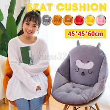 Cartoon Chair Cushion Backseat Support Soft Seat Car Home Office Indoor