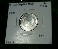 CHINA    2  Fen    1981   BRILLIANT  UNCIRCULATED Look and bid or buy it now!!!