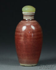 Chinese Oxblood (Langyao) Glaze Porcelain Snuff Bottle, Ovoid Form, 19th Century