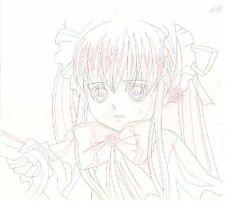 Anime Douga not Cel Rozen Maiden #19