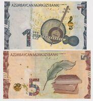 AZERBAIJAN SET - 1 & 5 MANAT (2020-2021) - P-NEW UNC NEW DESIGN ✹DNH✹