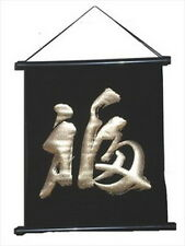 Japanese Rayon Hanging Scroll Fortune Black 11x13 #0020 S-2066