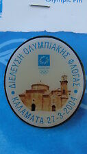 TORCH RELAY GR ROUTE KALAMATA ΚΑΛΑΜΑΤΑ BY SPONSOR ELTA - ATHENS 2004 OLYMPIC PIN
