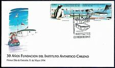 CHILE 1994 FDC COVER # 1675/6 ARTACTICA ANTARCTIC PENGUINS