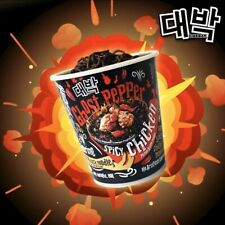 Mamee Daebak Ghost Pepper Noodles.