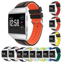 StrapsCo Racing Stripe Rubber Watch Strap Band for Fitbit Ionic