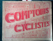 VP30 CATALOGUE COMPTOIR CYCLISTE 1930 MOTOS AUTOS MICHELIN LANTERNE ACETYLENE