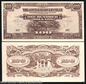 MALAYA 100 DOLLARS P M8 1944 X 10 Pcs WWII MALAYSIA JAPANESE GOVERNMENT UNC NOTE