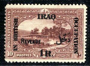 IRAQ Stamp 1r on 10pi British Occupation Overprint 1918 Mint MNG BL2WHITE3