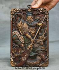 "8.4"" Old China Wood Painting Guan Gong Yu Warrior God broadsword Thangka Hanging"