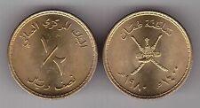 OMAN - RARE 1/2 HALF OMANI RIAL UNC COIN AH1400 1980 YEAR KM#67