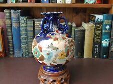 19th c Meiji Period Japanese Vase Cobalt Blue Baluster Vase - Coastal Scene