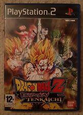 Jeu DRAGON BALL Z BUDOKAI TENKAICHI - Playstation 2 (PS2) - FR (PAL) - Complet