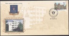 """India - """"EDUCATION ~ VISSANJI ACADEMY"""" Limited Edition Special Cover 2013"""