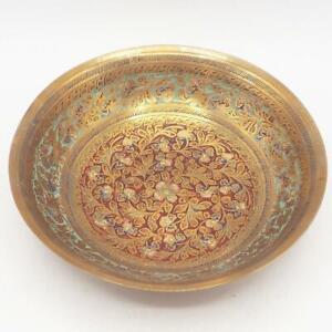 Vintage Brass Trinket Bowl
