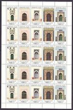 26/1.LIBYA,1982-198613  SHEETS & SHEETLETS LOT,MNH,SOCCER,FOLK,BALOON,10 SCANS