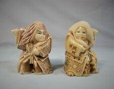 Antique hand carved Japanese netsuke kabuki circa 1950s signed retired resin