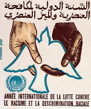 Fight against the Racism Morocco Morocco Envelope Premier Day FDC MA706