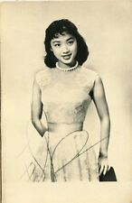 50's China HK Actress Nan Hong Pretty Woman 南紅 B&W Photo Not Postcard PC348