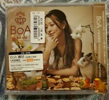 BoA Nanairo no Ashita / Your Color Taiwan CD+DVD New & On SALE!