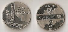 Ukraine 2 Hryvni 2000 Parallel Bars