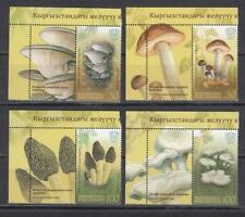 Mushrooms Kyrgyzstan Kirgistan MNH** 2017 55-58 ZF Pilze Local
