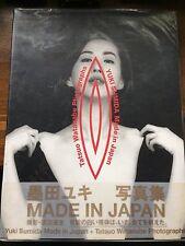 asian  girl Nude Yuki Sumida