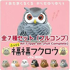 Kitan club plump Fu Fu owl All 7 set Gashapon mascot toys
